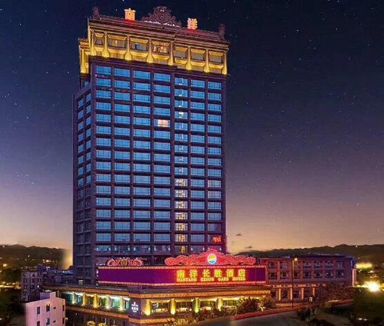 广州南洋长胜酒店