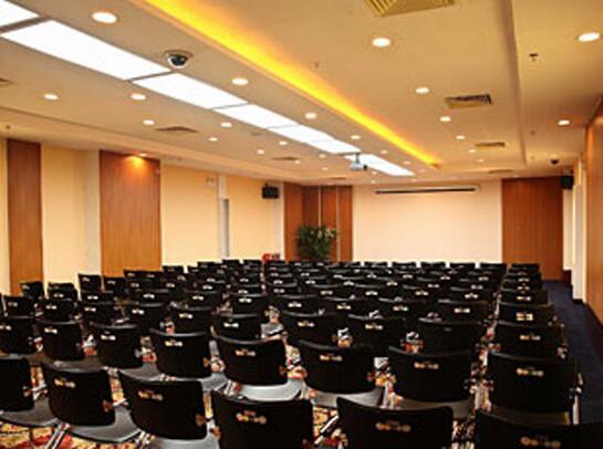 广州凯荣都国际大酒店会议室