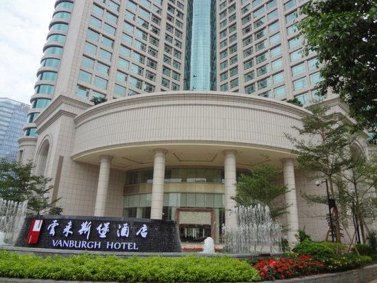 广州云来斯堡酒店外观
