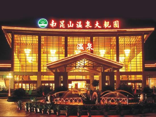 惠州龙门南昆山温泉大观园温泉中心