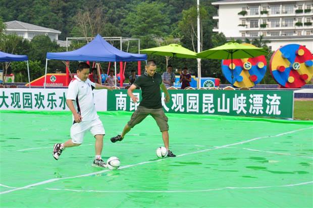 惠州南昆山温泉大观园运动场