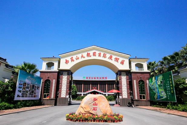 惠州龙门南昆山温泉大观园