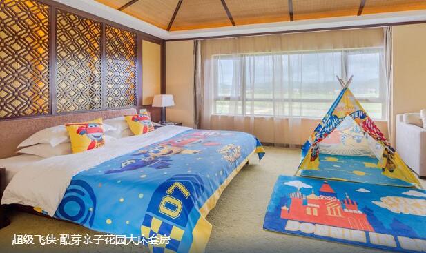 清远聚龙湾天然温泉度假村亲子大床房