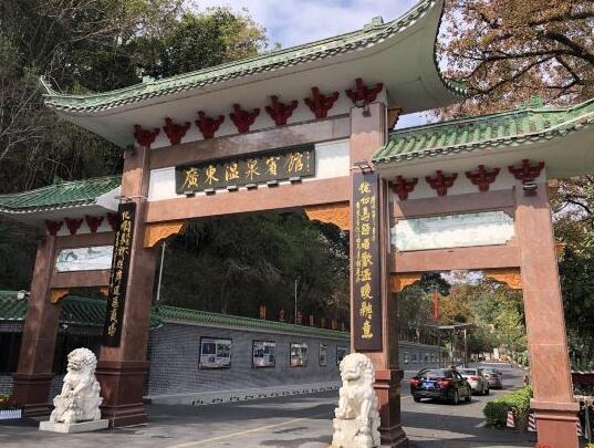 广东温泉宾馆